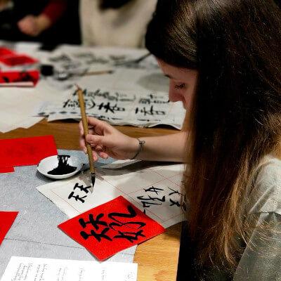 Calligraphy Workshop Night